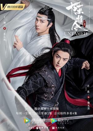 Latest drama download list